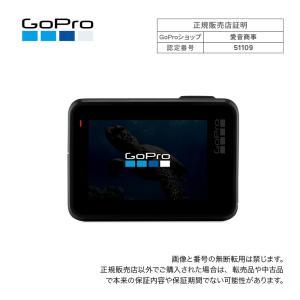 GoPro AABAT-001-AS 充電式バッテリー/メール便発送・代金引換不可|aion|03