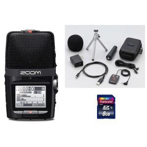 ZOOM H2n(APH-2n+8G/SDカード付) 豊かなステレオ感が得られるMSマイク搭載/H2...