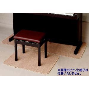 ITOMASA フロアマット&チェアマットSTセット/電子ピアノ(デジタルピアノ)用|aion