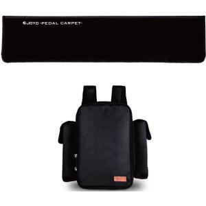 【ポイント5倍】JOYO PC-1 ソフトペダルボード Pedal Carpet やわらかな素材のため、表面に穴を開けることでDCコードを内側に収納/送料無料|aion