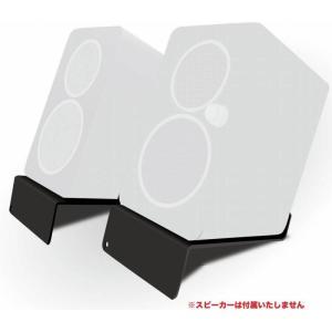 KIKUTANI MO-SPS-Z 2WAY モニタースピーカースタンド 制震用インシュレーター付