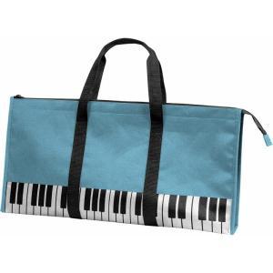 鍵盤ハーモニカ バッグ ブルー [サイズ:48×24×5cm]/メール便発送・代金引換不可|aion