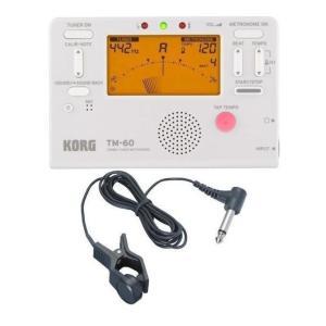 KORG TM-60-WH + KC KTM1200 チューナー/メトロノーム + 汎用コンタクトマイクセット/メール便発送・代金引換不可|aion