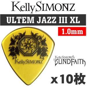【10枚】Kelly SIMONZ KSJZ1-100×10 ウルテムJAZZ III XL1.0mm Kelly SIMONZ's BLIND FAITH ロゴ(ケリーサイモン)オリジナルピック/メール便発送・代金引換不可|aion