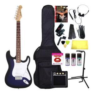 Legend LST-Z/BBS(Blue Black Sunburst)/完璧16点セット/ミニアンプ ストラトキャスター エレキギター 初心者セット 入門セットの画像