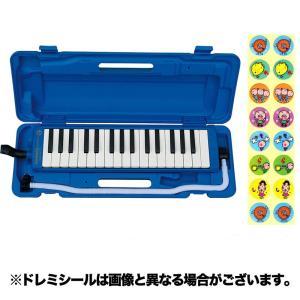 【ドレミシール付】HOHNER Melodica Student32/Blue メロディカ/送料無料|aion