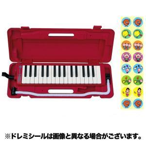 【ドレミシール付】HOHNER Melodica Student32/Red メロディカ/送料無料|aion
