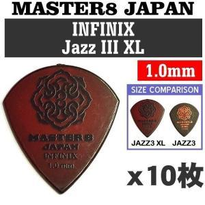 【ポイント5倍】【10枚セット】MASTER8 JAPAN IF-JZ100×10 INFINIX JAZZ III XL 1.0mm ギター ピック/メール便発送・代金引換不可|aion