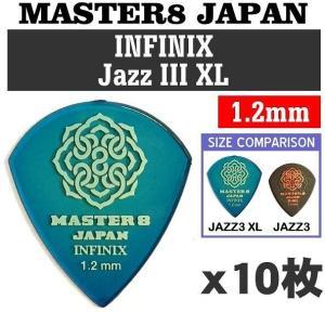 【ポイント5倍】【10枚セット】MASTER8 JAPAN IF-JZ120×10 INFINIX JAZZ III XL 1.2mm ギター ピック/メール便発送・代金引換不可|aion