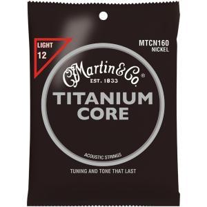 MARTIN MTCN-160 チタニウム・コア アコースティックギター弦/メール便発送・代金引換不可 aion