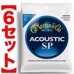 【アコギ弦×6セット】Martin MSP4200×6セット [13-56] Phosphor Bronze MEDIUM/メール便発送・代金引換不可 aion