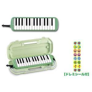 SUZUKI MX-27×1台(数量限定ドレミシール1枚付) アルト メロディオン 27鍵 鍵盤ハーモニカ/送料無料|aion