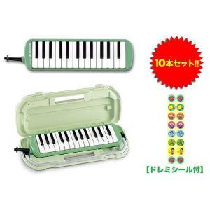 SUZUKI MX-27×10台(数量限定ドレミシール付) アルト メロディオン 27鍵 鍵盤ハーモニカ/送料無料|aion