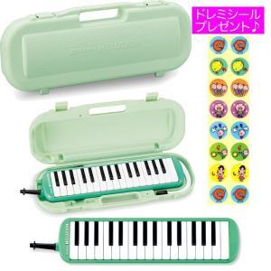 SUZUKI MXA-32G /ドレミシール付 メロディオン 32鍵 鍵盤ハーモニカ 鈴木楽器 スズ...