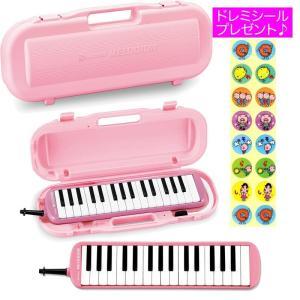 SUZUKI MXA-32P /ドレミシール付 メロディオン 32鍵 鍵盤ハーモニカ 鈴木楽器 スズキ/送料無料|aion