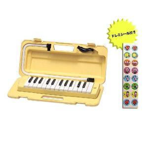 【ドレミシール付】YAMAHA P-25F(数量限定ドレミシール付) 鍵盤ハーモニカの定番ピアニカ/送料無料|aion