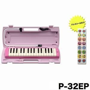 【ピンク1台】YAMAHA P-32EP×1/ドレミシール付/送料無料|aion