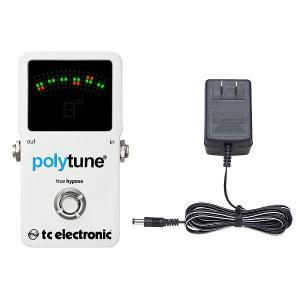 tc エレクトロニック t.c.electronic Polytune 2+汎用ACアダプター 同時/多弦チューナー/送料無料