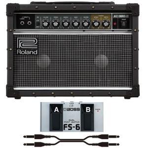 Roland JC-22+FS-6+接続ケーブル(フットスイッチ用)