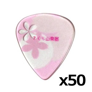 【50枚セット】さくら山楽器 オリジナルピック ティアドロップ セルロース ピンク 1.0mm/メール便発送・代金引換不可|aion