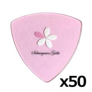【50枚セット】さくら山楽器 オリジナルピック おにぎり型 セルロース ピンク 0.75mm/メール便発送・代金引換不可|aion