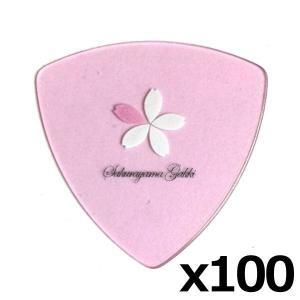 【100枚セット】さくら山楽器 オリジナルピック おにぎり型 セルロース ピンク 0.75mm/メール便発送・代金引換不可|aion