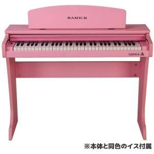 SAMICK 61KID-O2/Pink ミニ デジタルピアノ/ピンク 61鍵盤 子供用 電子ピアノ aion