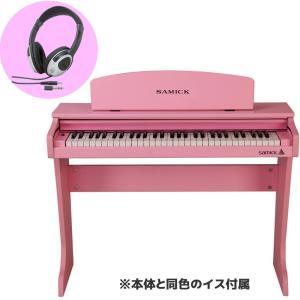 SAMICK 61KID-O2/Pink/ヘッドホン付 ミニ デジタルピアノ/ピンク 61鍵盤 子供用 電子ピアノ aion