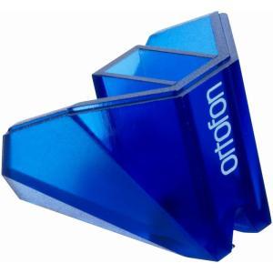オルトフォン ortofon Stylus 2M Blue 交換針/送料無料