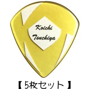 【ピック5枚セット】土屋浩一 オリジナルピック/5枚セット ウルテム JAZZIII XL 0.88mm /メール便発送・代金引換不可|aion