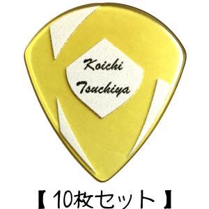 【ピック10枚セット】土屋浩一 オリジナルピック/10枚セット ウルテム JAZZIII XL 0.88mm /メール便発送・代金引換不可|aion