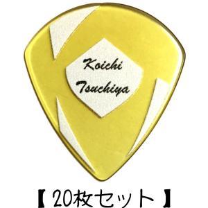 【ピック20枚セット】土屋浩一 オリジナルピック/20枚セット ウルテム JAZZIII XL 0.88mm /メール便発送・代金引換不可|aion