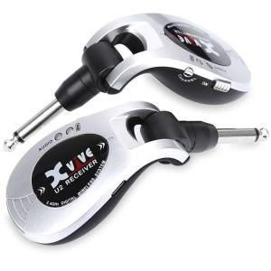 Xvive XV-U2/Silver 2.4GHz デジタルワイヤレス・システム/送料無料