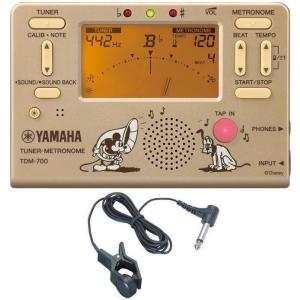 YAMAHA TDM-700DMK + KC KTM1200/メール便発送・代金引換不可|aion