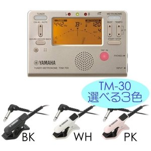 YAMAHA TDM-700G + TM-30 チューナーメトロノーム/メール便発送・代金引換不可|aion