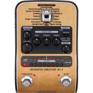 【限定ZOOMピック2枚付】ZOOM AC-2(ACアダプター付属) ピックアップで失われたボディ鳴りを再現 Acoustic Creator|aion