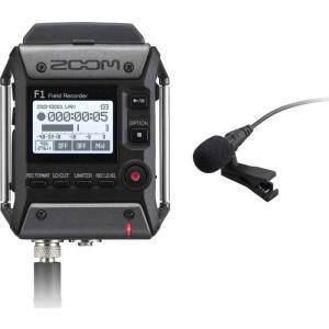 ZOOM F1-LP 軽量コンパクトなフィールドレコーダー+ラベリアマイク|aion