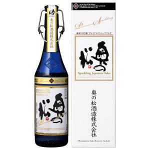 スパークリング 日本酒 純米大吟醸 プレミアムスパークリング 720ml 化粧箱 ケース 発泡酒 福島県 奥の松酒造贈り物 ご贈答 お酒 ギフト|aionline-japan