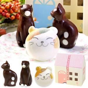 お絵かきマカロン 動物っこ & ねこチョコレート 合計3個 詰め合わせ お家の箱入り | かわいい お菓子 スイーツ おかし|aionline-japan