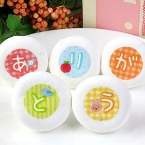 ありがとう お菓子 メッセージマシュマロ 5個入り ギフト箱入り メッセージお菓子|aionline-japan