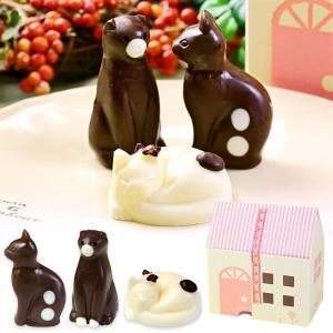 バレンタイン チョコ 2021 ねこ チョコレート 3個 家箱入り お菓子 ギフト プレゼント かわいい 猫 動物 スイーツ 子供 友達 プチギフト 義理チョコ 配る|aionline-japan
