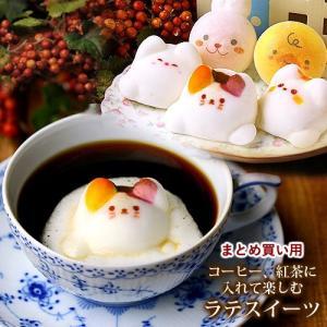 お菓子 まとめ買い Latte ラテ マシュマロ ラテマル お絵かきマカロン 10箱 セット | かわいい スイーツ おかし|aionline-japan