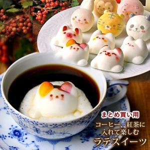 お菓子 まとめ買い Latte ラテ マシュマロ ラテマル お絵かきマカロン 5箱 セット | かわいい スイーツ おかし|aionline-japan