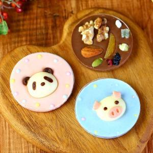 お菓子 動物 マンディアン チョコレート パンダ こぶた ミルク 計3個 詰め合わせ お家の箱入り | かわいい スイーツ おかし|aionline-japan