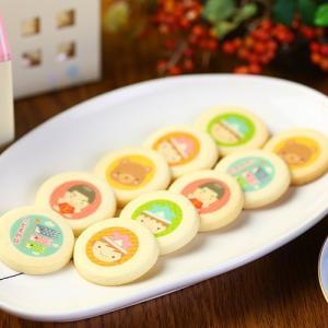 こどもの日 クッキー 10枚入り 個包装 お菓子 子供の日 ...
