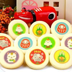 2019年 お正月 クッキー 詰め合わせ 10枚入り 干支 亥 いのしし だるま 招き猫 鏡もち 門松 個包装 お菓子|aionline-japan