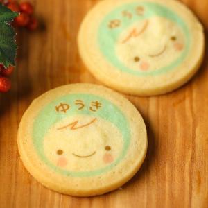 出産内祝いの名入れクッキー 男の子 水色 お名前入れのお菓子 直径52mm 1種類30枚以上から|aionline-japan