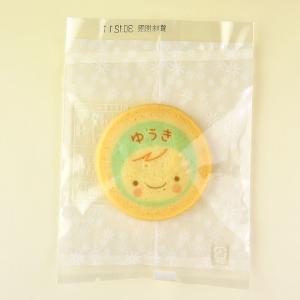 出産内祝いの名入れクッキー 男の子 水色 お名前入れのお菓子 直径52mm 1種類30枚以上から|aionline-japan|03