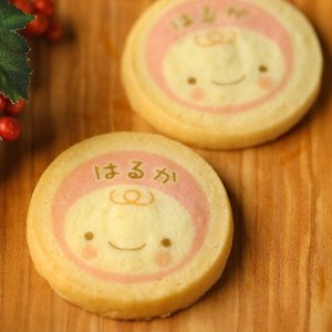出産内祝いの名入れクッキー 女の子 ピンク お名前入れのお菓子 直径52mm 1種類30枚以上から|aionline-japan