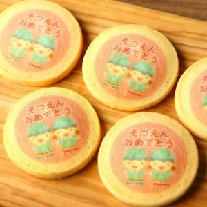 ご卒園記念クッキー ごそつえんおめでとうイラスト 直径52mm 1種類30枚以上から 卒園 卒園記念品 記念品 お祝い 内祝い|aionline-japan